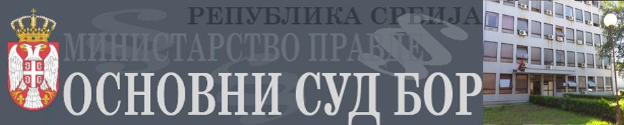 Image result for SUD Bor logo